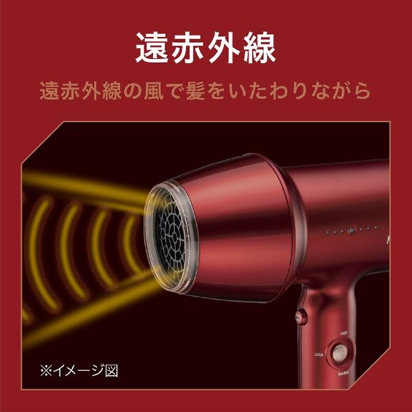 ヴィダルサスーンVidalSassoonVSD1260RJ遠赤外線ドライヤー