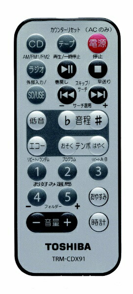 東芝TOSHIBACDラジカセTY-CDX91-SシルバーシルバーTY-CDX91-S[ワイドFM対応/CDラジカセ]