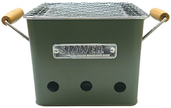 SLOWERバーベキュー用ストーブAltaBBQSTOVE(スモール:180x150x155mm/オリーブ)SLW-196