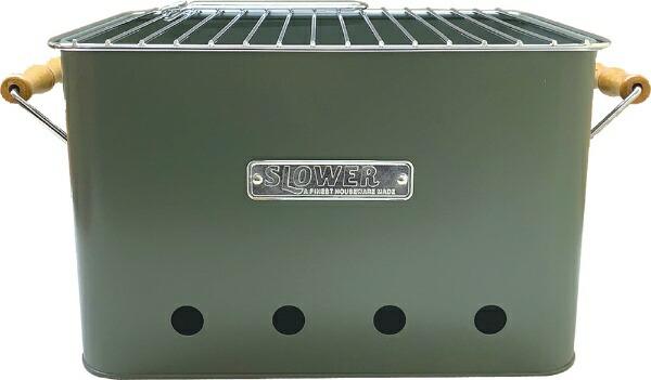 SLOWERバーベキュー用ストーブAltaBBQSTOVE(ラージ:320x210x210mm/オリーブ)SLW-198