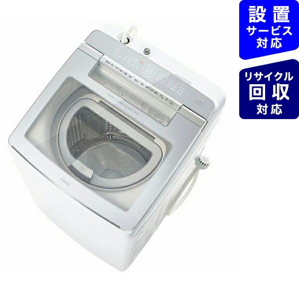 AQUAアクア縦型洗濯乾燥機GTWシリーズホワイトAQW-GTW110J-W[洗濯11.0kg/乾燥5.5kg/ヒーター乾燥(排気タイプ)/上開き]