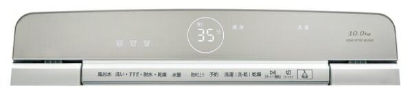 AQUAアクア縦型洗濯乾燥機GTWシリーズホワイトAQW-GTW100J-W[洗濯10.0kg/乾燥5.0kg/ヒーター乾燥(排気タイプ)/上開き][洗濯機10kg]