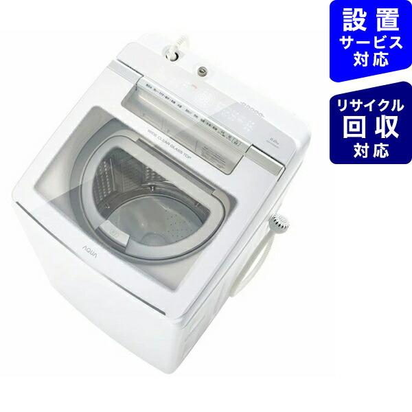 AQUAアクア縦型洗濯乾燥機GTWシリーズホワイトAQW-GTW90J-W[洗濯9.0kg/乾燥4.5kg/ヒーター乾燥(排気タイプ)/上開き]