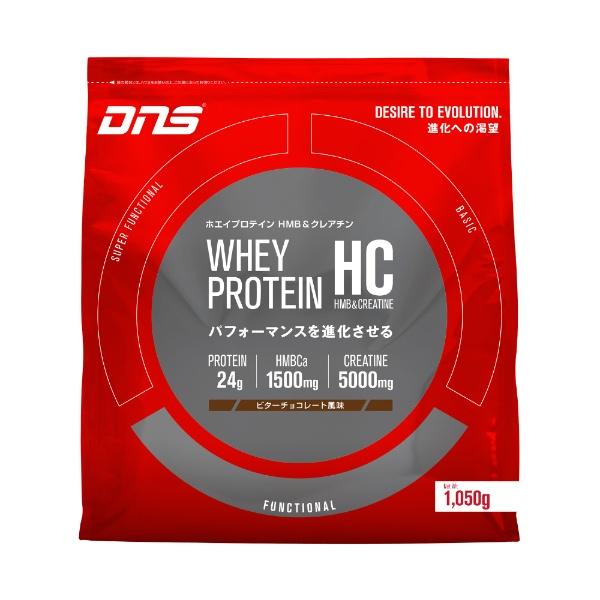 DNSホエイプロテインHMB&クレアチン【ビターチョコレート風味/1050g】D11001210101