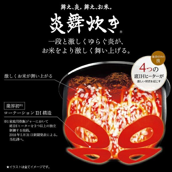 象印マホービンZOJIRUSHI炊飯器炎舞炊き雪白NW-PS10[5.5合/圧力IH]