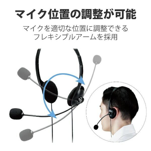 エレコムELECOMHS-102TBKヘッドセットブラック[φ3.5mmミニプラグ/両耳/ヘッドバンドタイプ]
