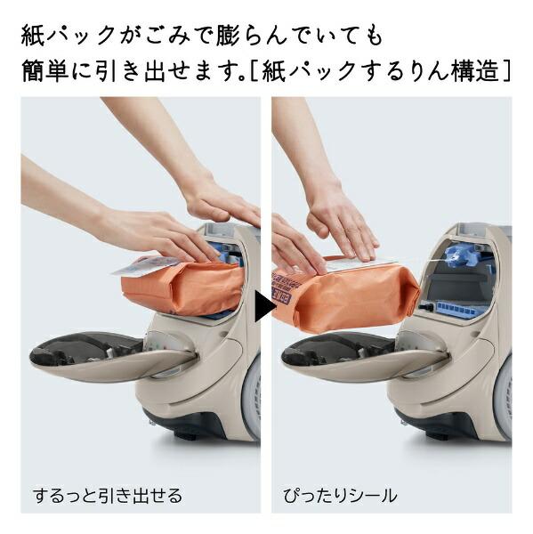 日立HITACHI紙パック式掃除機シャンパンゴールドCV-KP300H-N[紙パック式/コード式]