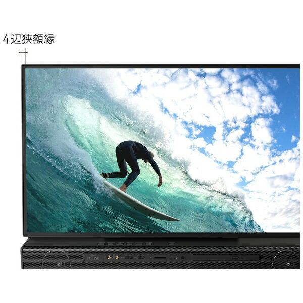 富士通FUJITSUFMVFXE2BデスクトップパソコンESPRIMOFH-X/E2(4K・テレビ機能)オーシャンブラック[27型/intelCorei7/HDD:3TB/Optane:16GB/SSD:256GB/メモリ:8GB/2020年夏モデル][27インチoffice付き新品一体型windows10]