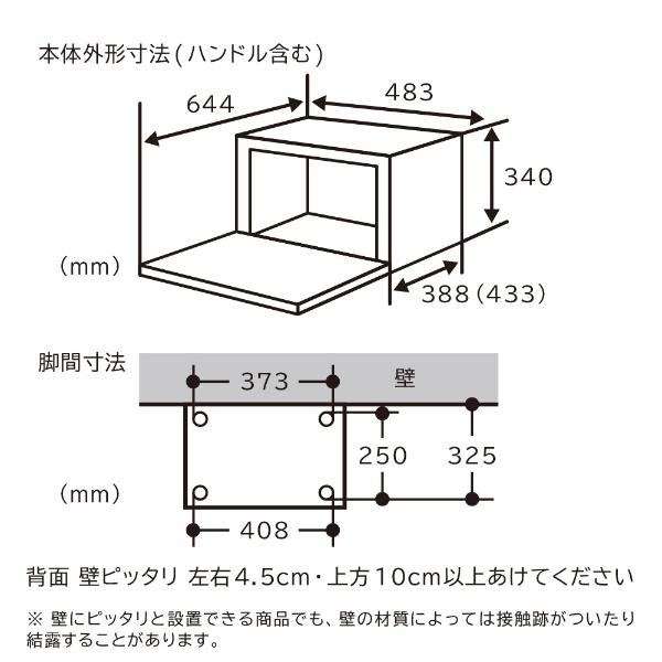 日立HITACHIオーブンレンジホワイトMRO-F6Y-W[22L]