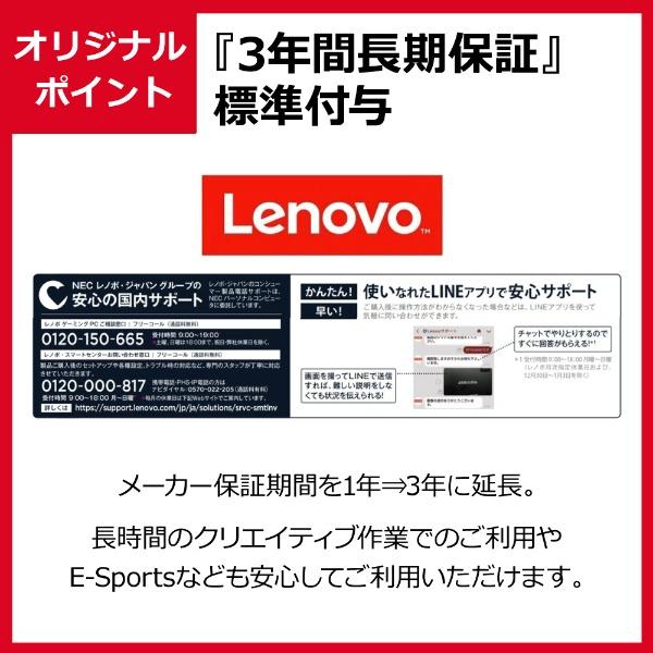 レノボジャパンLenovo81Y4004YWRゲーミングノートパソコンIdeaPadGaming350iオニキスブラック[15.6型/intelCorei7/HDD:1TB/SSD:256GB/メモリ:16GB/2020年6月モデル]【point_rb】