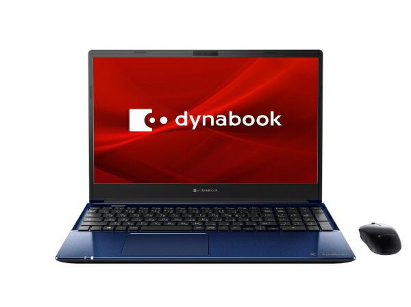 dynabookダイナブックP1C4MPBLノートパソコンdynabookC4スタイリッシュブルー[15.6型/intelCeleron/HDD:1TB/SSD:256GB/メモリ:4GB/2020年夏モデル]