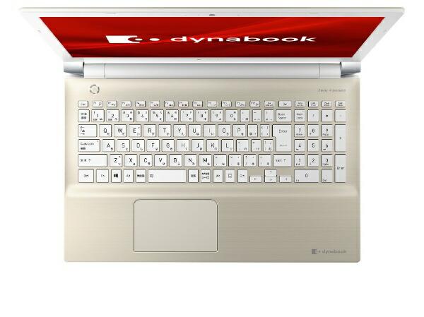 dynabookダイナブックP1X5NPEGノートパソコンdynabookX5サテンゴールド[15.6型/intelCorei3/SSD:256GB/メモリ:4GB/2020年夏モデル][15.6インチoffice付き新品windows10]