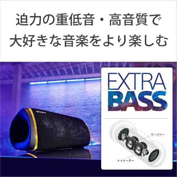 ソニーSONYブルートゥーススピーカーSRS-XB43BCブラック[Bluetooth対応/防水]
