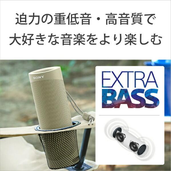 ソニーSONYブルートゥーススピーカーベージュSRS-XB23CC[Bluetooth対応]