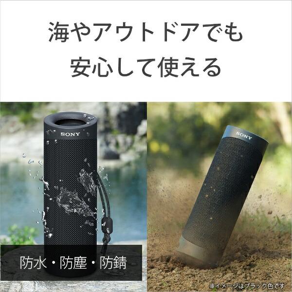 ソニーSONYブルートゥーススピーカーブルーSRS-XB23LC[Bluetooth対応]