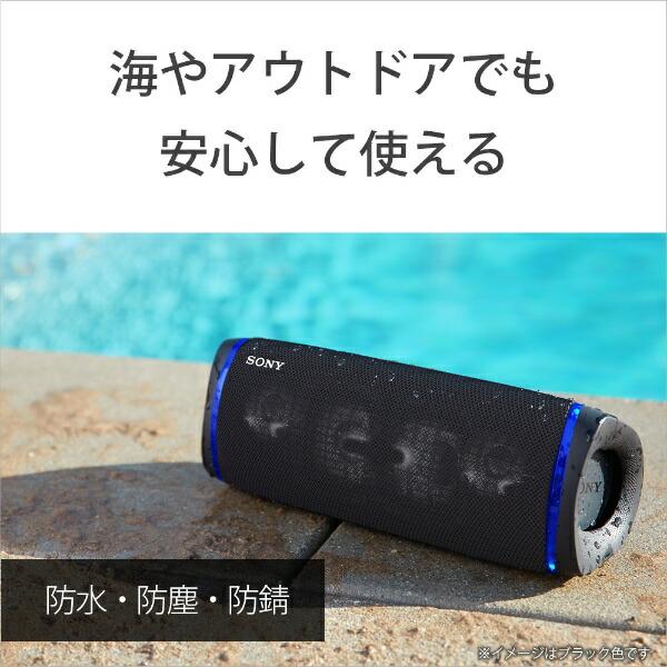 ソニーSONYブルートゥーススピーカーベージュSRS-XB43CC[Bluetooth対応]