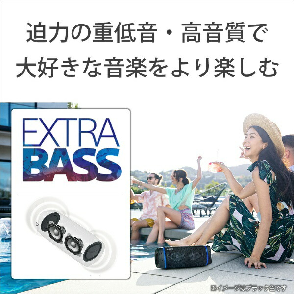 ソニーSONYブルートゥーススピーカーSRS-XB33CCベージュ[Bluetooth対応/防水]