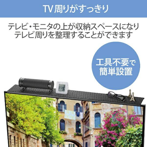 エレコムELECOMTV用アクセサリTV上収納棚90cmブラックAVD-TVTS02BK