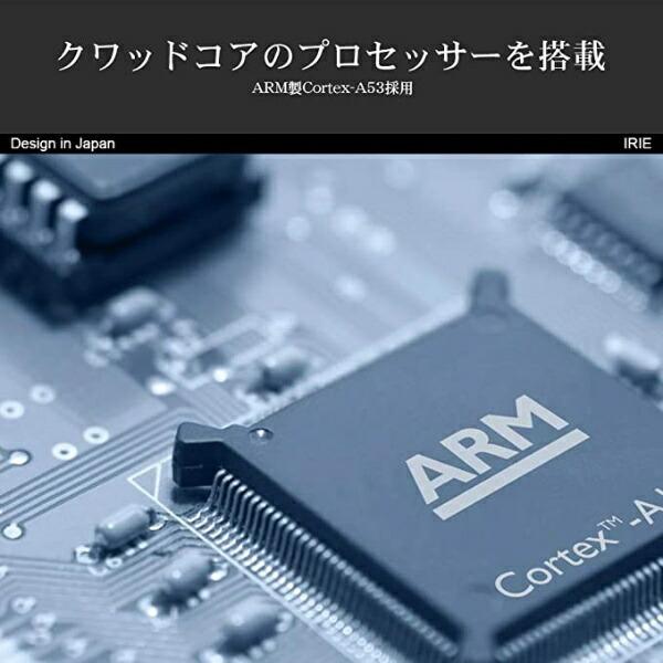 FFFSMARTLIFECONNECTEDFFF-TAB7Androidタブレット[7型/ストレージ:32GB/Wi-Fiモデル]