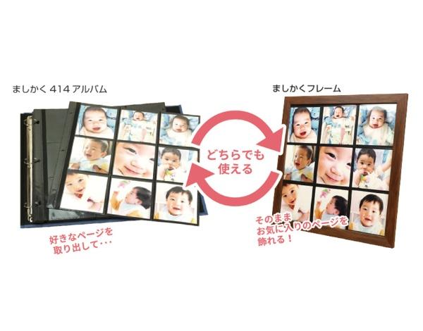 万丈VANJOHましかく414アルバムブルーSQ414AL-BL