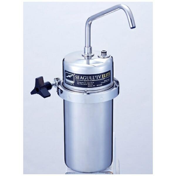 シーガルフォーSEAGULLIVカウンタートップ浄水システムシーガルフォーELITE(切替コックセット)X-2DE【ribi_rb】