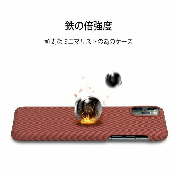 PITAKAiPhone11Pro用アラミドケースPITAKAレッド/オレンジKI1107