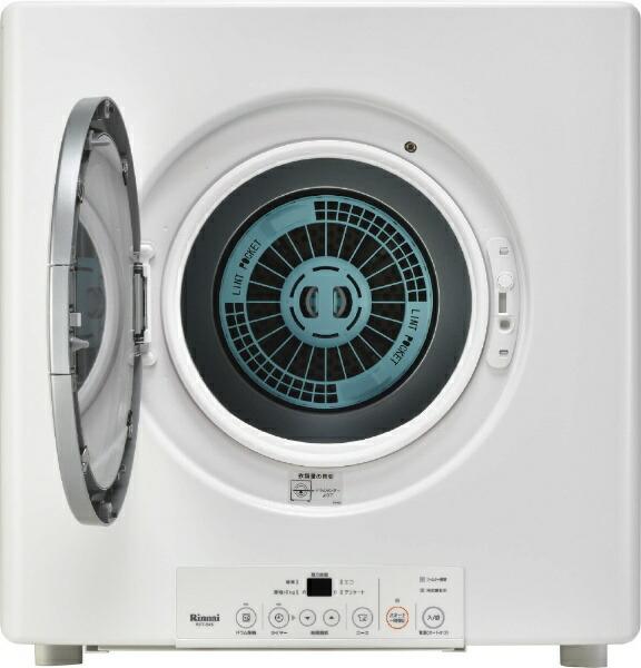 リンナイRinnaiRDT-54SU-SV_13A家庭用ガス衣類乾燥機(ネジ接続タイプ)ピュアホワイト[乾燥容量5.0kg][衣類乾燥機乾太くん5キロ]