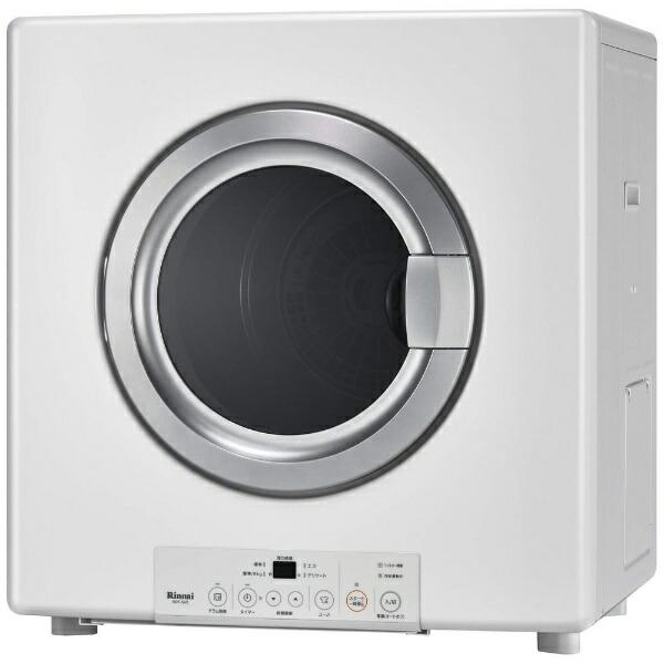 リンナイRinnaiRDT-54SU-SV_LP家庭用ガス衣類乾燥機(ネジ接続タイプ)ピュアホワイト[乾燥容量5.0kg][衣類乾燥機乾太くん5キロ]