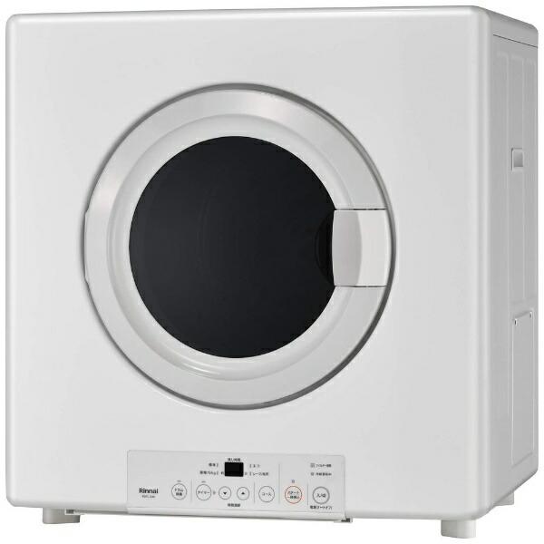 リンナイRinnaiRDTC-80UA_LP業務用ガス衣類乾燥機(ネジ接続タイプ)ピュアホワイト[乾燥容量8.0kg][衣類乾燥機乾太くん8キロ]