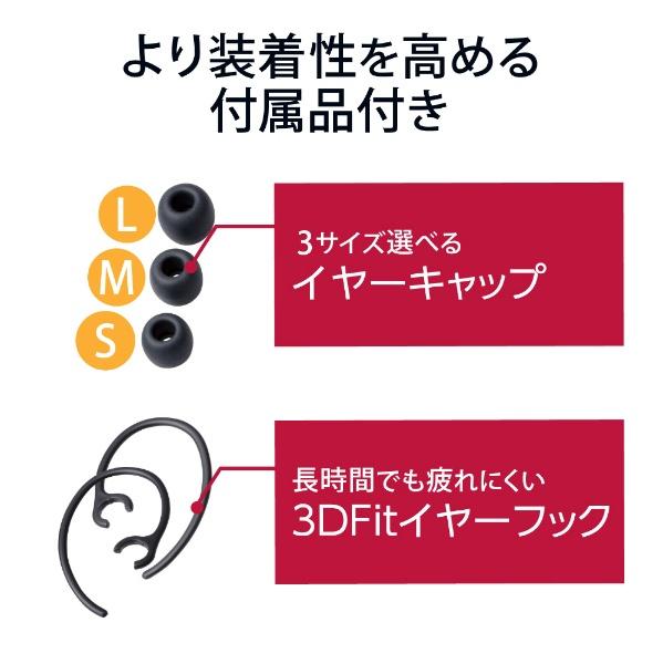 エレコムELECOMヘッドセットブラックLBT-HSC10MPBK[ワイヤレス(Bluetooth)/片耳/イヤフックタイプ]