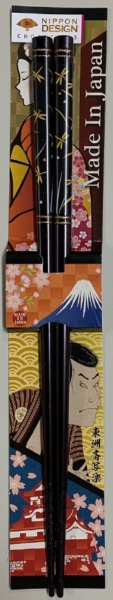 田中箸店TANAKAHASHI日本デザイン箸黄金とんぼ黒