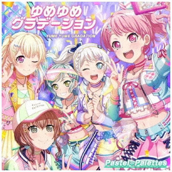 ブシロードミュージックPastel*Palettes/ゆめゆめグラデーション【CD】