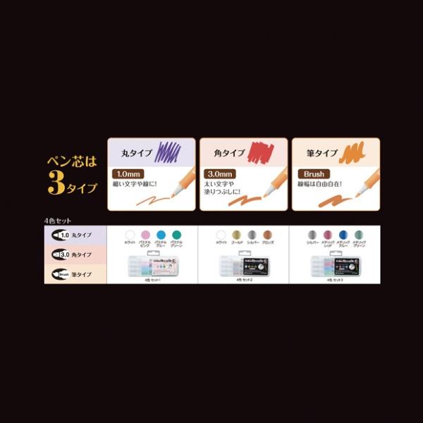 シヤチハタShachihataデコライト丸14色セット3アートラインEDF-1/4PSH3