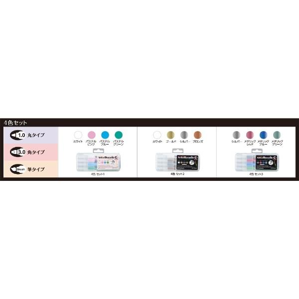 シヤチハタShachihataデコライト角34色セット3アートラインEDF-3/4PSH3