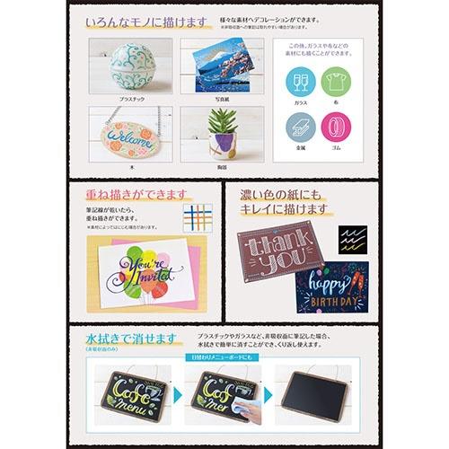 シヤチハタShachihataデコライト筆4色セット3アートラインEDF-F/4PSH3