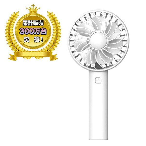 IRIVER携帯扇風機ハンディファン自立型STORMMONSTERSICEWHITELFAN-200001