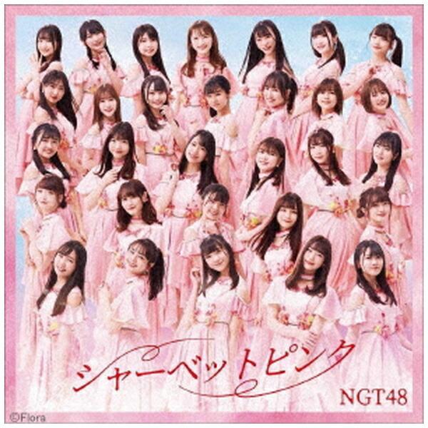 ユニバーサルミュージックNGT48/シャーベットピンクTYPE-A【CD】
