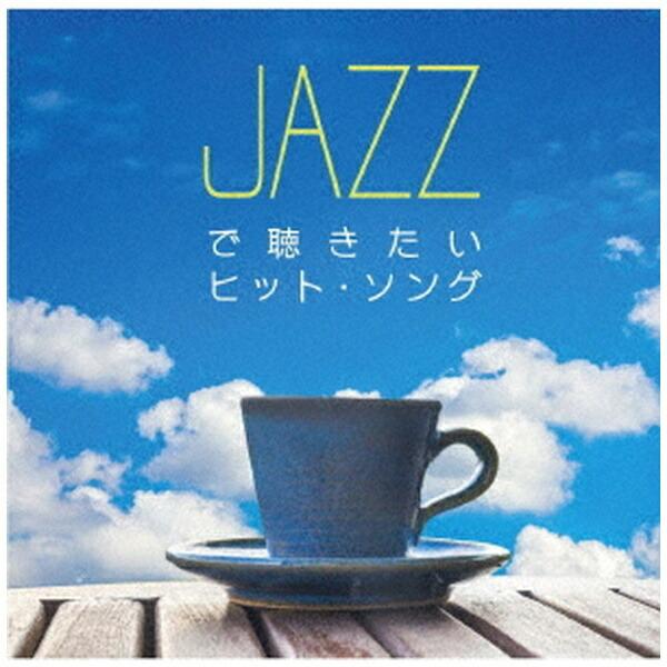 インディーズMoonlightJazzBlue/JAZZPARADISE:JAZZで聴きたいヒッ【CD】