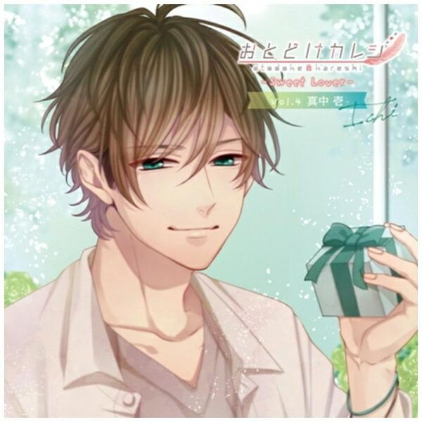 インディーズ(ドラマCD)/おとどけカレシ—SweetLover—No.4真中壱【CD】
