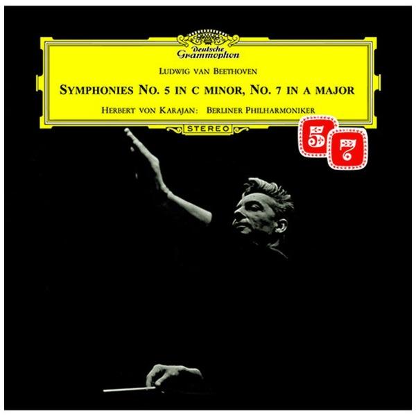 ユニバーサルミュージックヘルベルト・フォン・カラヤン/ベートーヴェン:交響曲第5番≪運命≫・第7番生産限定盤【CD】