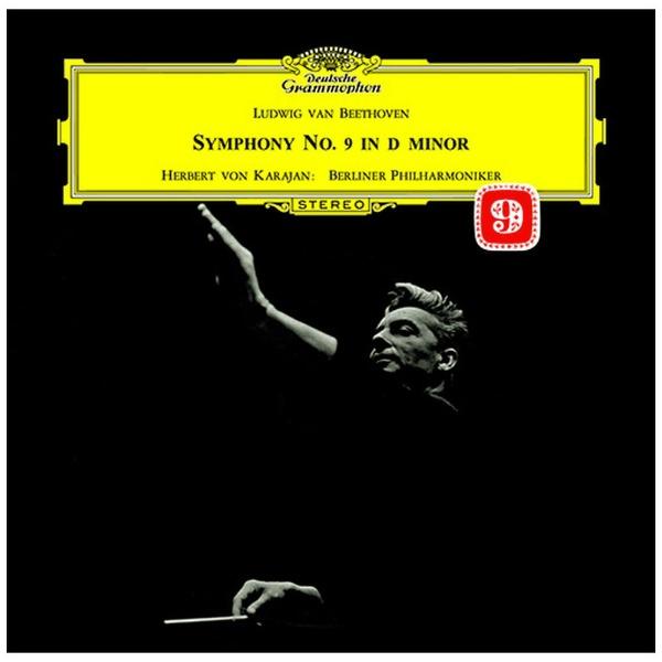 ユニバーサルミュージックヘルベルト・フォン・カラヤン/ベートーヴェン:交響曲第9番≪合唱≫生産限定盤【CD】