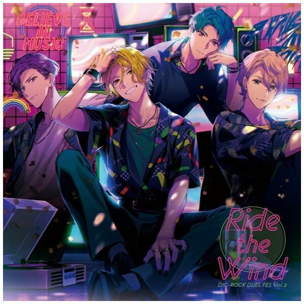 インディーズ(ドラマCD)/DIG-ROCK—DUELFES—Vol.2【CD】
