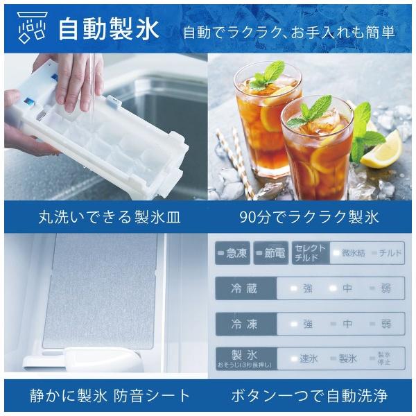 ハイセンスHisense《基本設置料金セット》冷蔵庫シルバーHR-D3601S[3ドア/右開きタイプ/360L][冷蔵庫大型]【zero_emi】