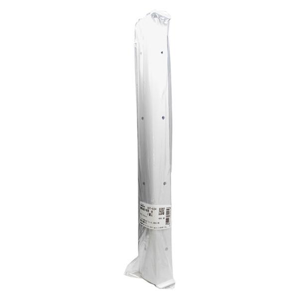 和気産業棚受金具4枚用白356mm2個入りWAT-024