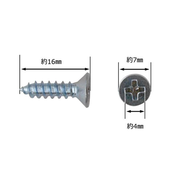 和気産業1X4用タッピングユニクロ4X1650入りWAT-111