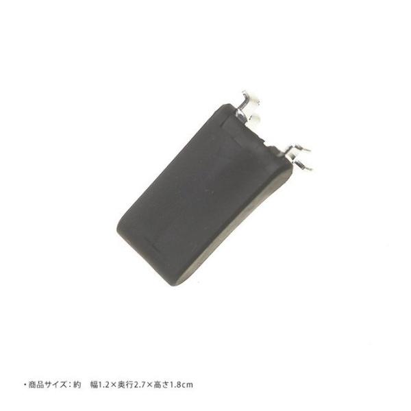 和気産業リーフ棚受黒WLAN-111B