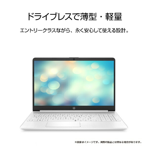 HPエイチピー2Z190PA-AAAAノートパソコンHP15s-fq1066TUピュアホワイト[15.6型/intelCorei5/SSD:512GB/メモリ:8GB/2020年6月モデル]