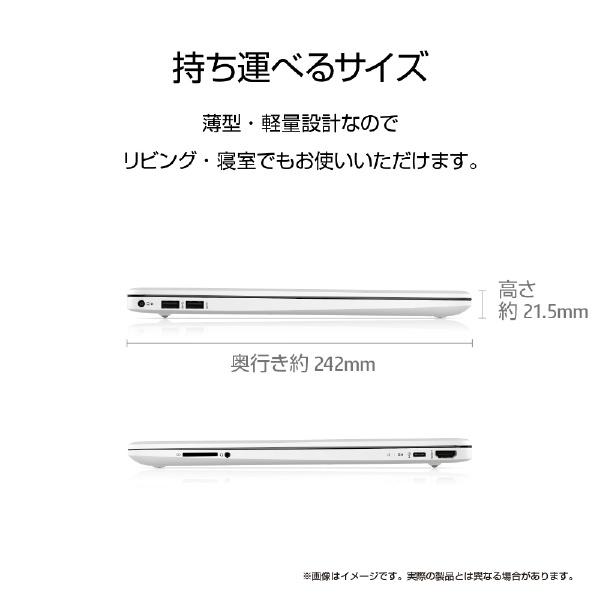HPエイチピー2Z190PA-AAAAノートパソコンHP15s-fq1066TUピュアホワイト[15.6型/intelCorei5/SSD:512GB/メモリ:8GB/2020年6月モデル][15.6インチ新品windows10]