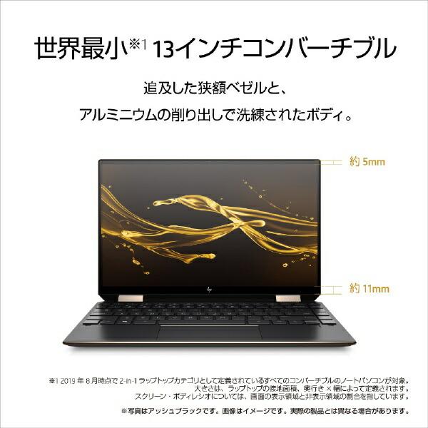 HPエイチピー1A935PA-AAABノートパソコンHPSpectrex36013-aw0236TU-OHB(コンバーチブル型)アッシュブラック[13.3型/intelCorei5/SSD:512GB/メモリ:8GB/2020年6月モデル]