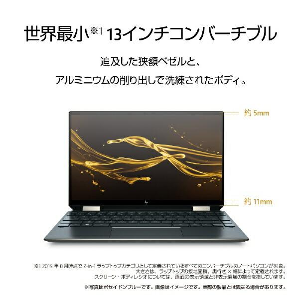HPエイチピー1A936PA-AAABノートパソコンHPSpectrex36013-aw0237TU=OHB(コンバーチブル型)ポセイドンブルー[13.3型/intelCorei5/SSD:512GB/メモリ:8GB/2020年6月モデル]